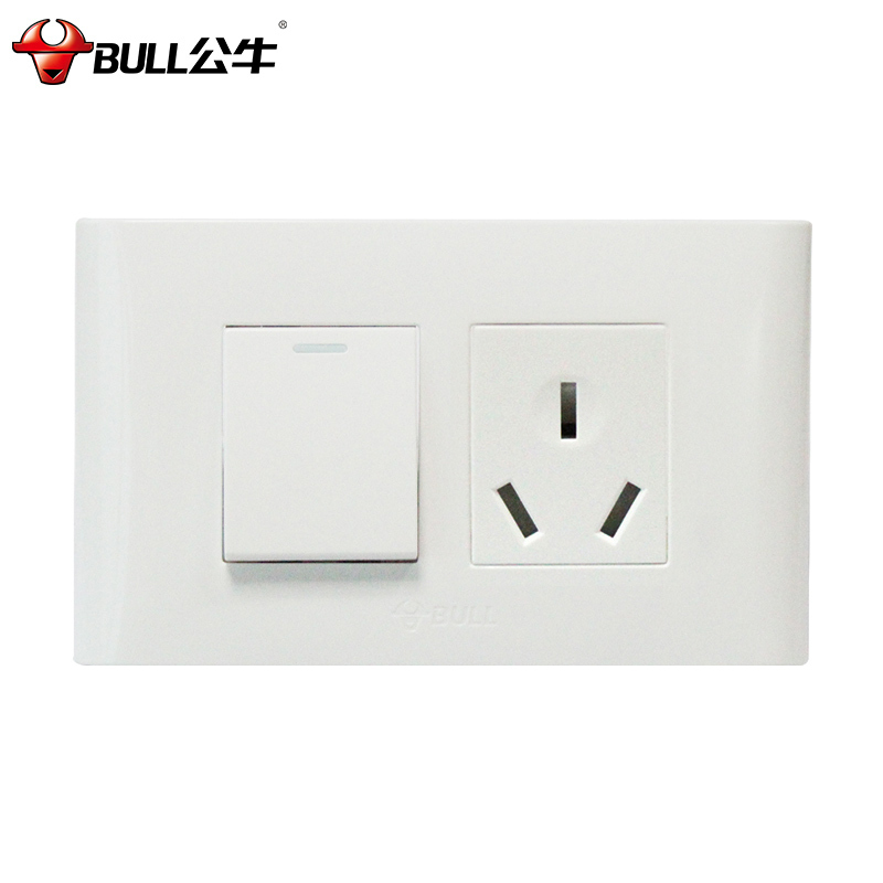 Bulls 118 type switch an open dual control with three holes 16a switch socket wall panel with three holes 16a an open dual union