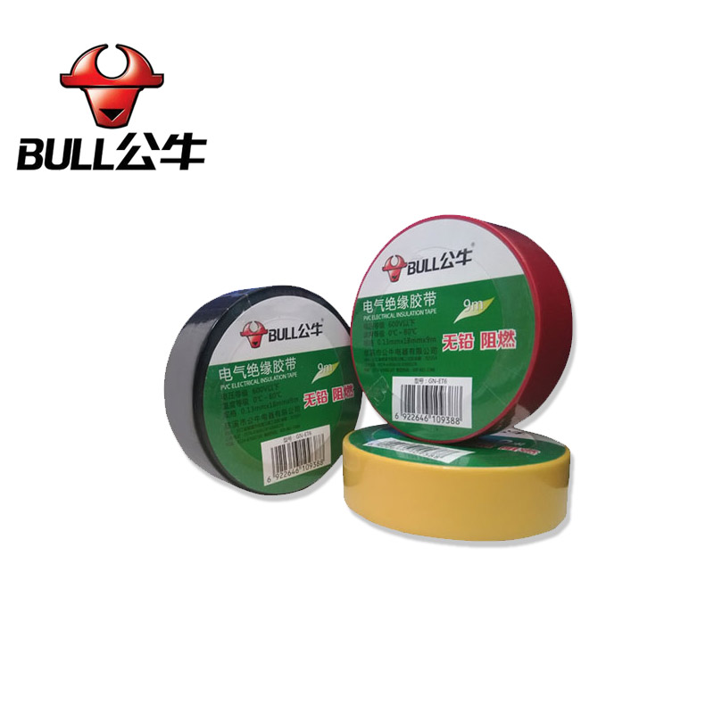 Bulls electrical tape insulating tape waterproof and flame retardant low temperature insulation accessories strong electrical black tape 9 m m