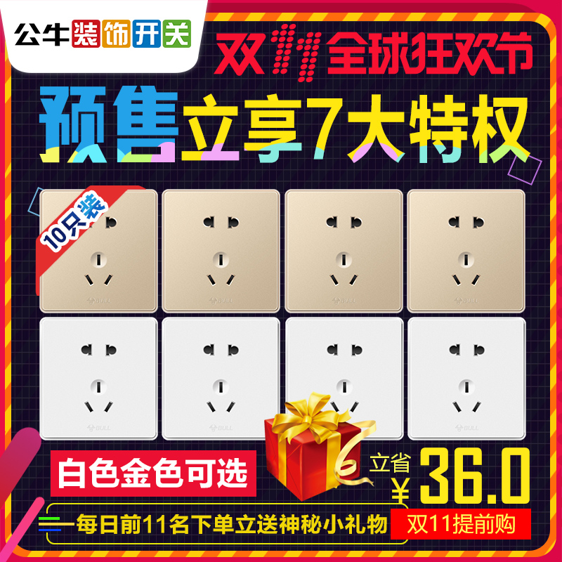Bulls pre-2015 g18 series of white/gold positive/oblique five hole socket [10 package]