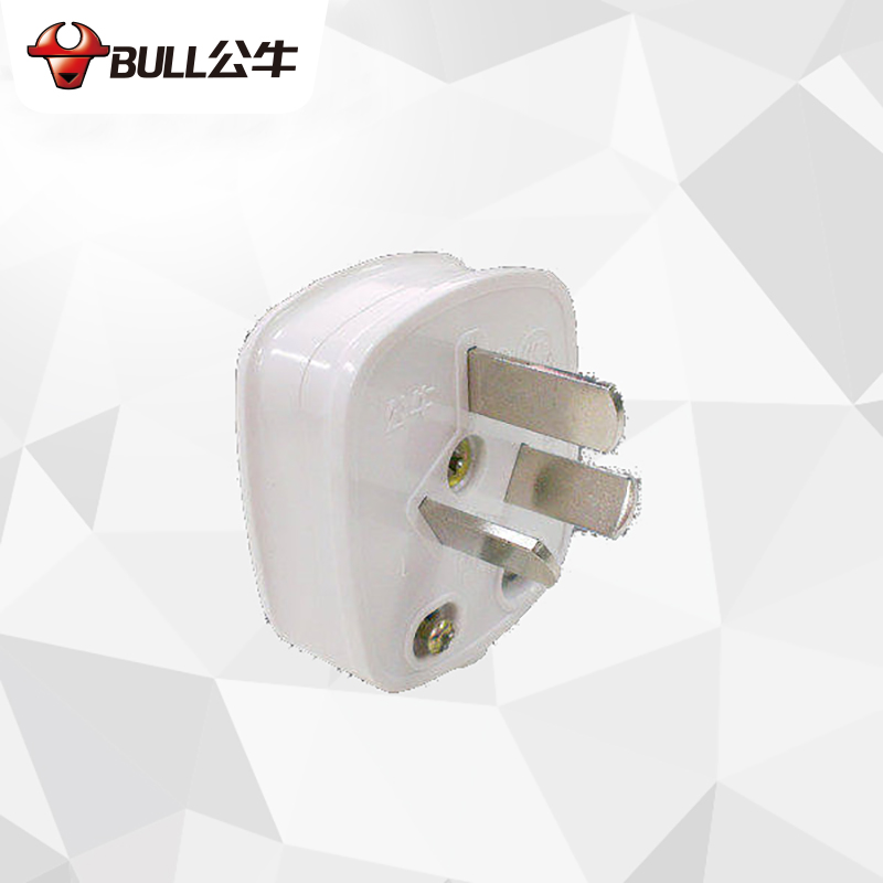 Bulls safety plug 10a/16a v three pin plug genuine gnt-10/16 independent plug series