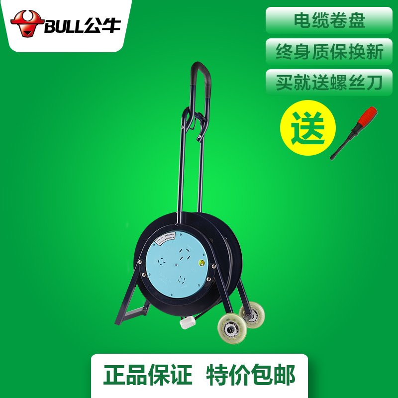 Bulls three phase four wire withspools 380V30 reel spools with leakage protection 805 m 50 m cable reel