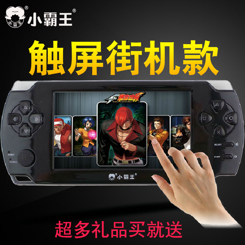 Bully psp handheld game consoles s3000a thanmonolingualsat children touch screen handheld gba handheld game consoles nostalgic street
