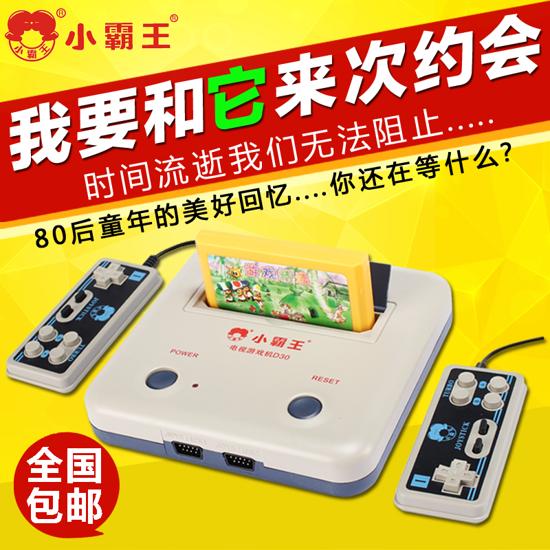 Bully video game consoles d30 fc classic retro vintage double yellow card inserted nes gamepad