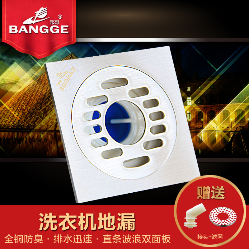 Bungle floor drain floor drain odor entire copper kitchen and bathroom shower washing machine drain tee multifunction