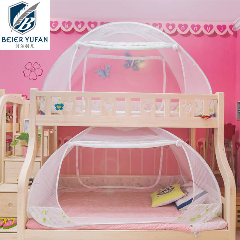 Bunk bed student dormitory mosquito nets free installation yurt folding nets three door zipper 1 m/m Bed