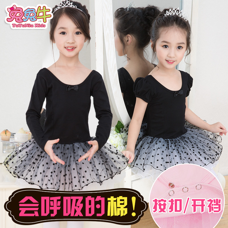 Bunny cow children's clothing children practicing dance clothes dance ballet skirt girls summer clothes and children's dance clothing
