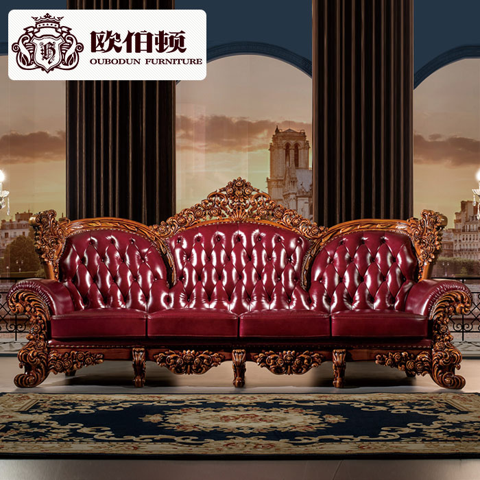 Burton europe european luxury leather sofa big house villa american wood sofa combination living room furniture