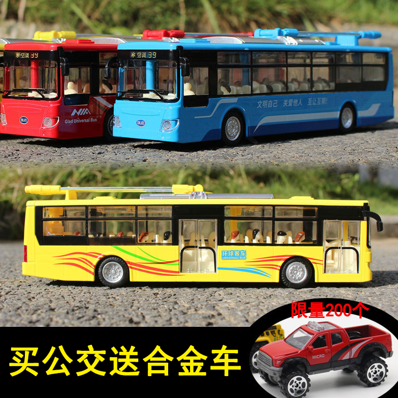 Bus toy car model simulation voice bus city bus back car sound and light alloy shatterproof children