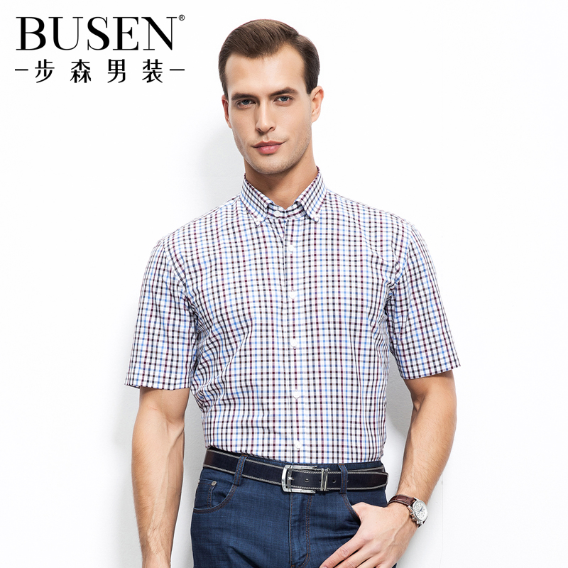 Busen/busen 2016 counter new summer short sleeve plaid cotton shirt men's business shirt collar buckle