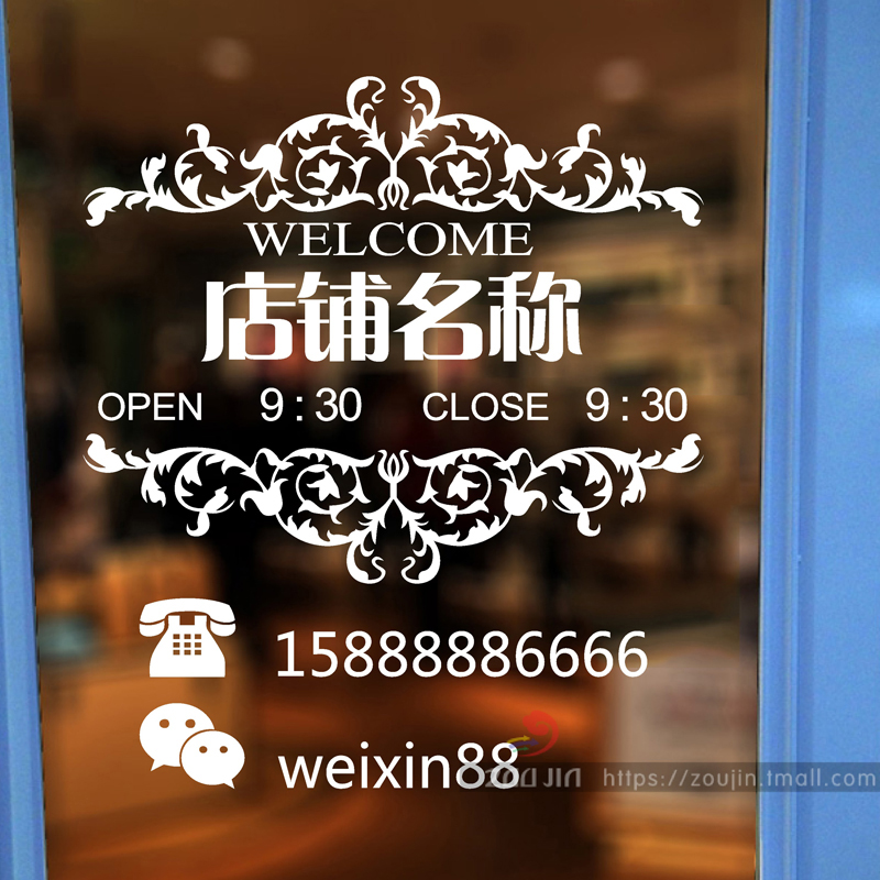 Get quotations · business hours stickers clothing shop window glass door stickers wall stickers custom micro letter time telephone