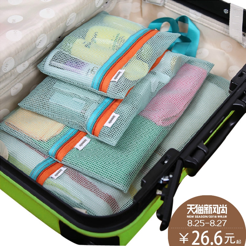 Business travel pouch travel pouch bags clothes sorting laundry bag mesh bag storage bag four sets