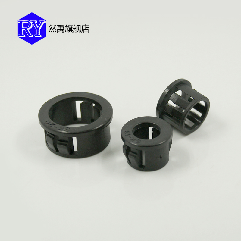 Button bushing retaining snap ring retaining wire plug wire protective sleeve plugs sk 100 only /Bag