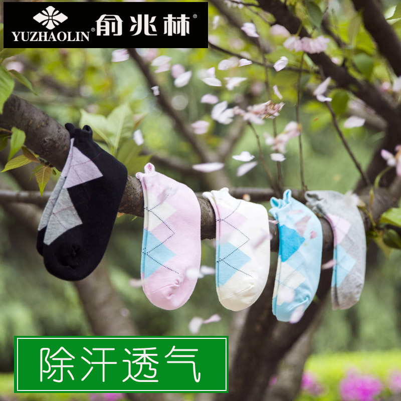 [Buy 1 get 1] yu zhaolin ms. yu zhaolin summer thin section deodorant socks shallow mouth invisible socks boat socks