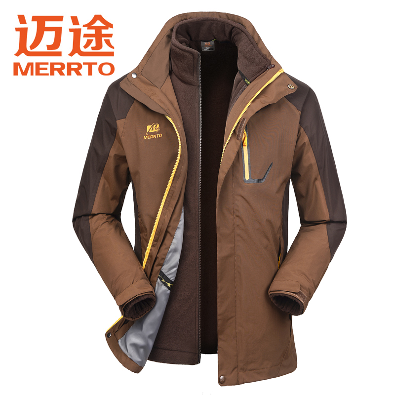 [Buy 2 free 1] mai passers autumn and winter outdoor triple jackets men and women two sets of fleece Mountaineering