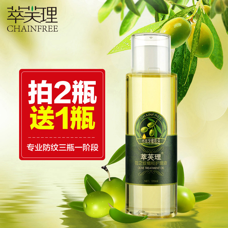 [Buy 2 get 1] cui li fu pregnant olive oil pregnant pattern repair fade prevention in pregnant women prenatal pregnant chen wen Skin care