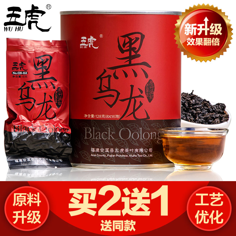 [Buy 2 get 1] oil cut black oolong oolong tea leaf black charcoal techniques so good shape Simple