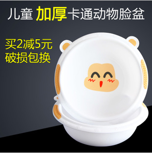 [Buy 2 minus 5] newborn baby wash basin basin pp material home cartoon baby infant child thick plastic trumpet Foot baths