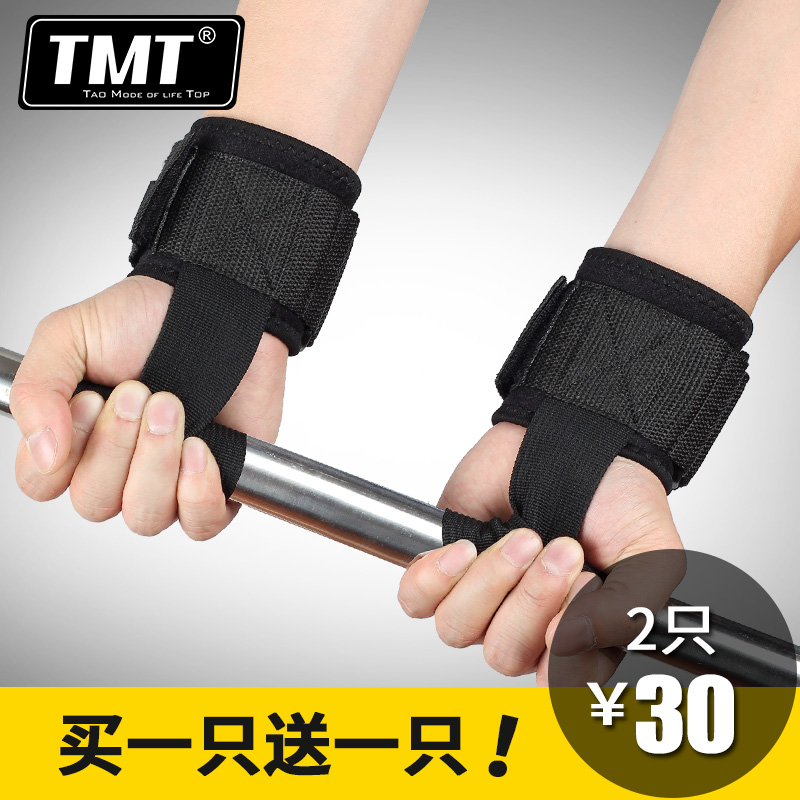 [Buy one get one] tmt grip with wrist band booster negative weight pull-up fitness weightlifting equipment Deadlift