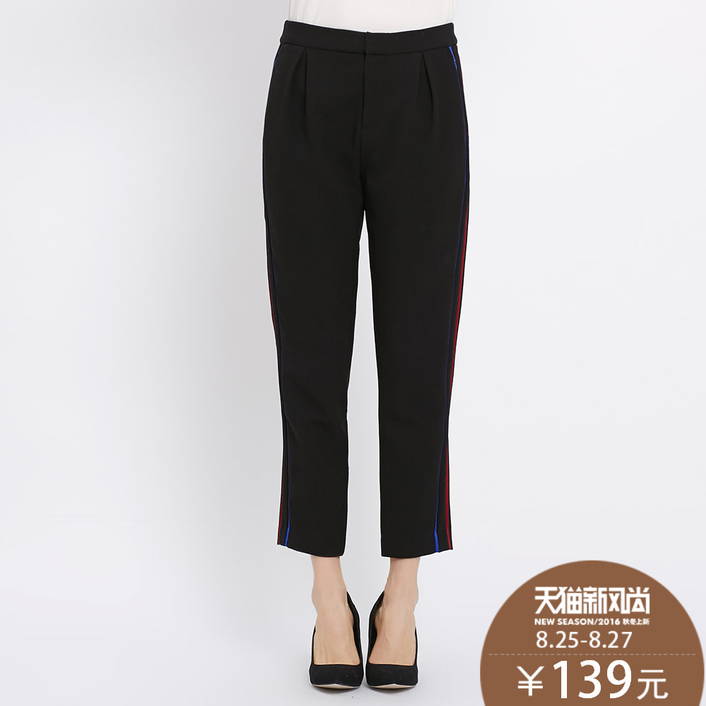 [Buy three free one] mecity ms. casual pants sports trousers sense 558816
