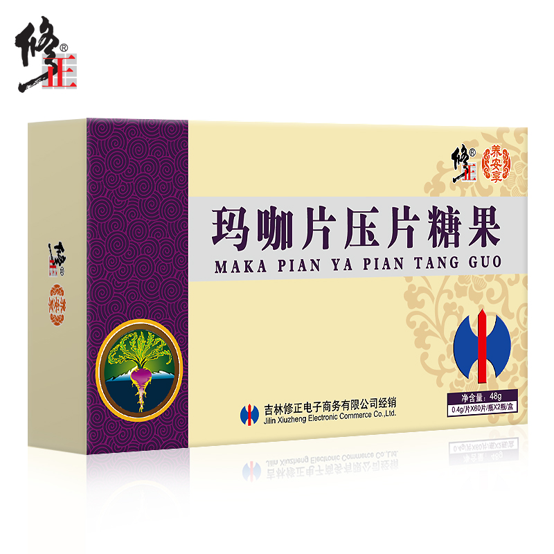 [Buy two get one] correction maca tablet candy genuine 0.4g/tablets * 60 pcs /Bottle
