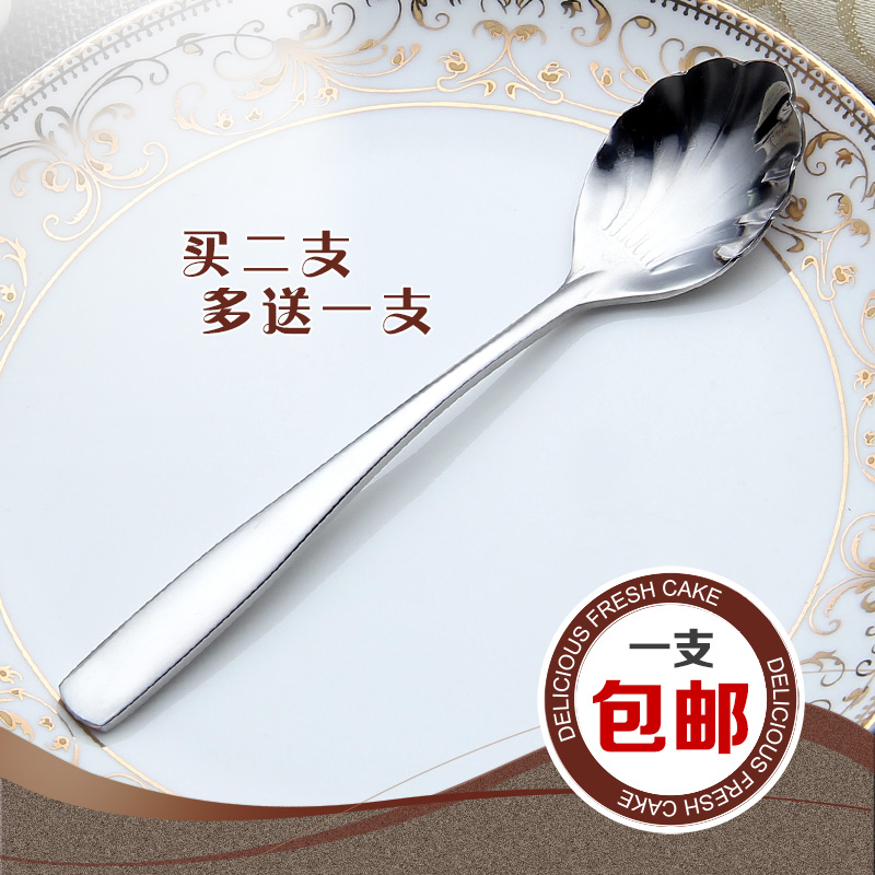 Buy two get one free shipping thick quality stainless steel shell spoon riin more ice cream spoon coffee sugar small soup Spoon