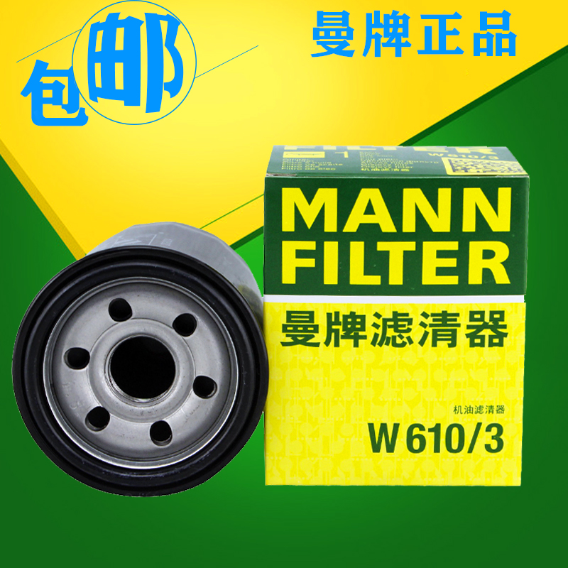 Byd f0 f3 l3 g3 g3r f6 g6 m6 s6 speed sharp machine filter oil grid filter air filter mann