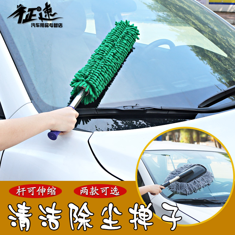 Byd g5 song yuan bydf3 refit scalable clean sweep sweep sweep dust cleaning dust brush cleaning brush