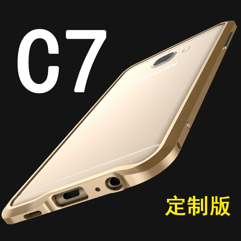C7000 c7 c7 phone shell samsung samsung mobile phone shell mobile phone shell galaxy of c6-c7 metal shell border fangshuai