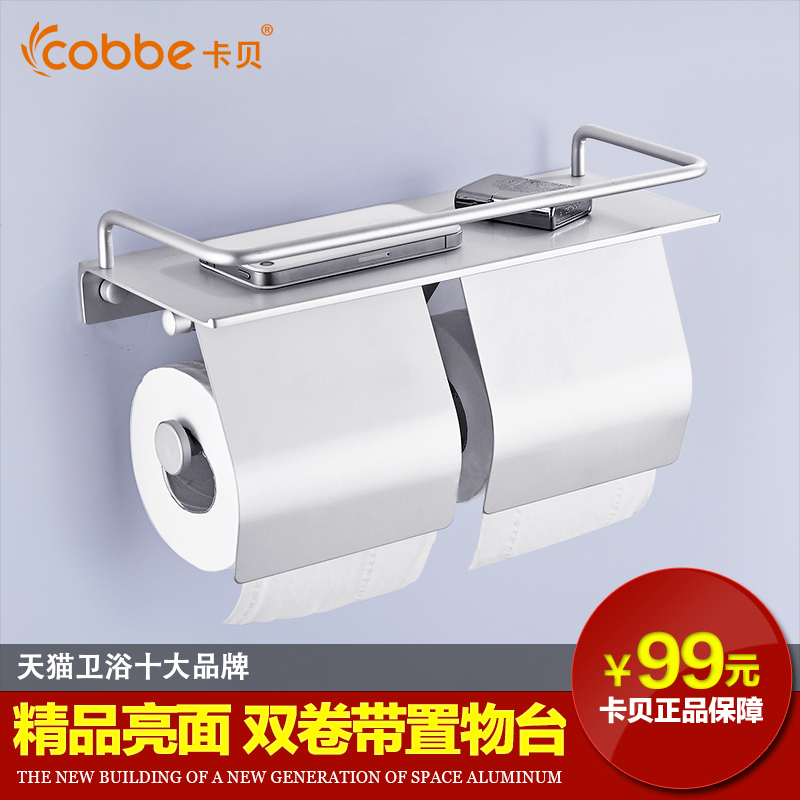 Cabernet space aluminum bathroom toilet tissue box toilet paper holder toilet tissue box toilet paper roll holder