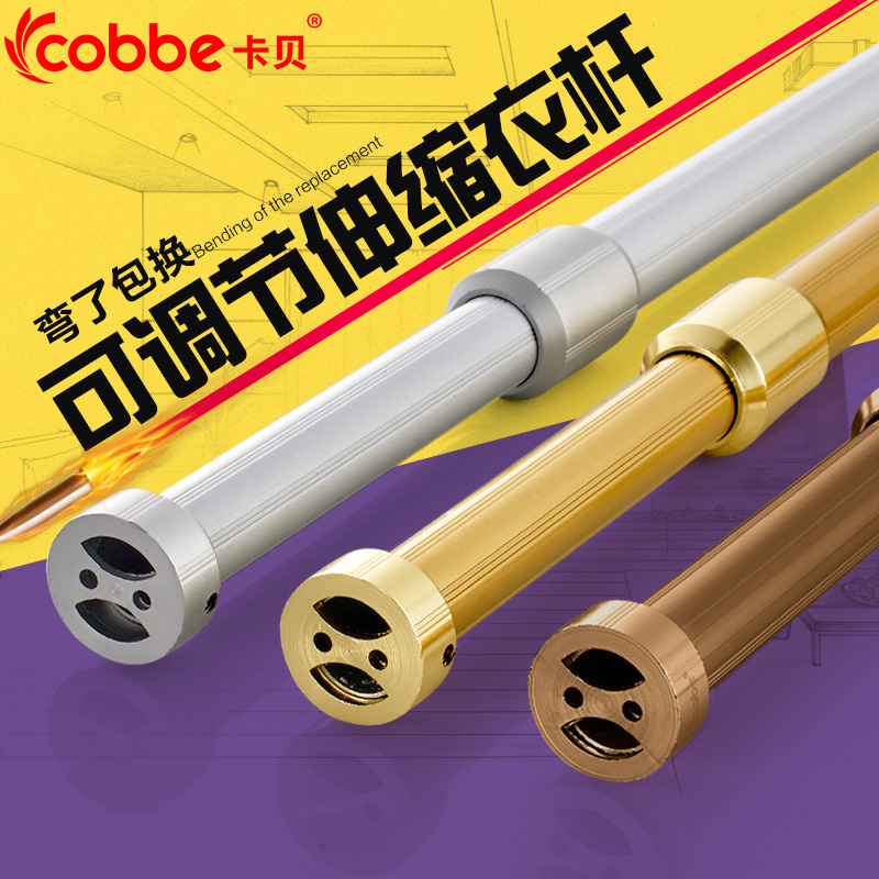 Cabernet telescopic rod for hanging clothes closet rod for hanging clothes rod fixed flanges for thick clothes rod bracket hanging rod closet hardware accessories