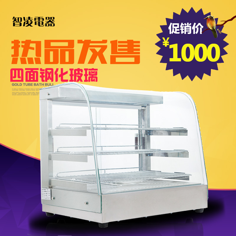 Cabinet insulation tarts commercial arc three insulation boxes electric glass display cabinet showcase food warmer display cabinet