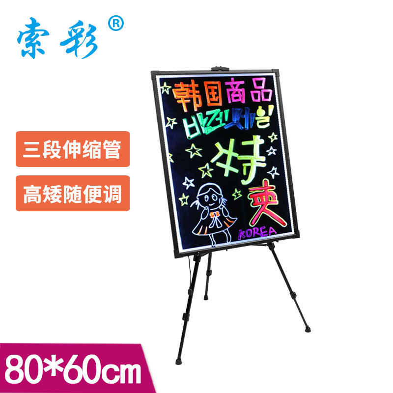 Cable color fluorescent board advertising board 60 80led fluorescent blackboard scaffolding small blackboard handwriting billboard advertising