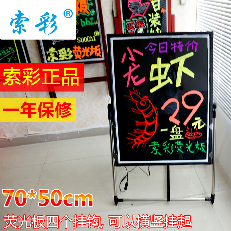 Cable color led fluorescent plate 70 50 electronic dissemination handwriting advertising board luminous blackboard wordpad fluorescent plate