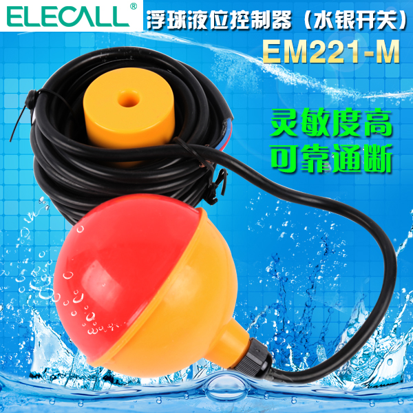 Cable type float level controller plastic float level switch water level controller switch azoth