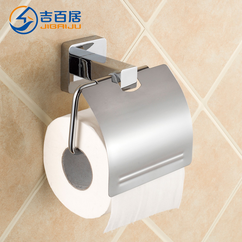 Cadbury ranks zinc alloy metal pendant toilet paper holder toilet roll paper towel rack genuine