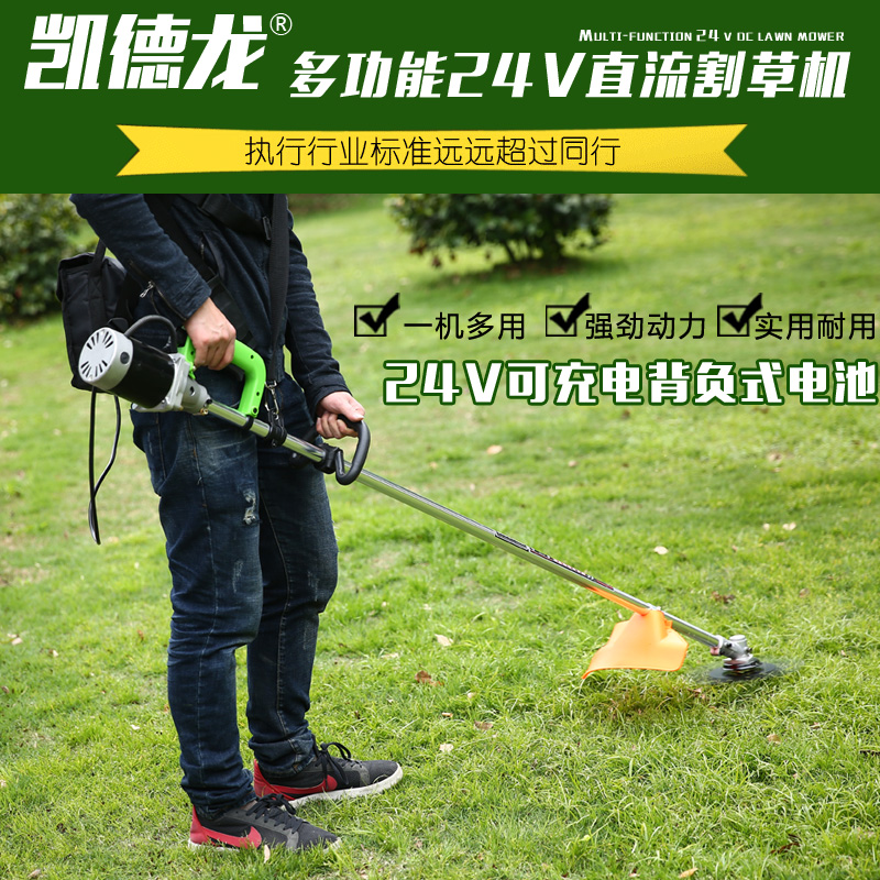 Cade long rechargeable electric lawn mower lawn mower knapsack mower blade mower accessories Lawn mower
