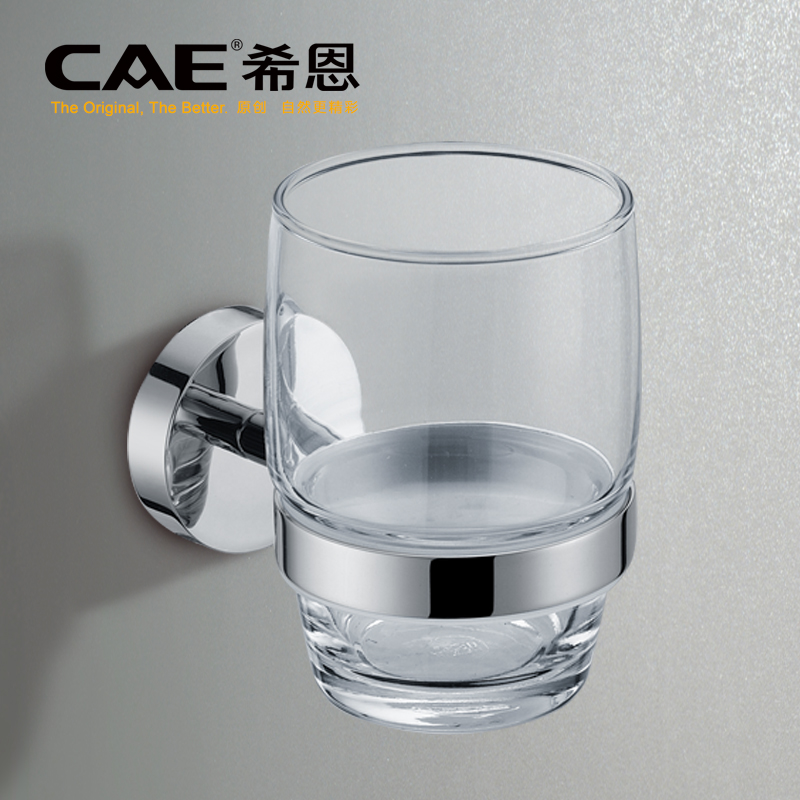 Cae Sheehan Bathroom Hardware Accessories Bathroom Refined Copper Single  Cup Holder Cup Holder Tumbler Set