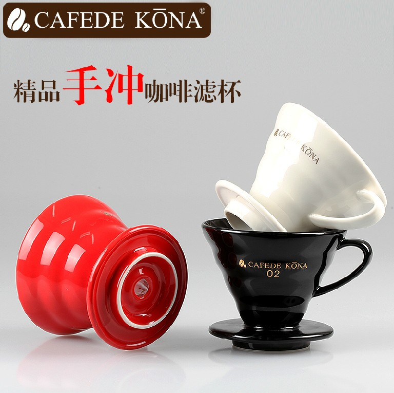 Cafede kona punch filter cup ceramic coffee cup trickling filter cup hand punch filter cup drip coffee filter appliance