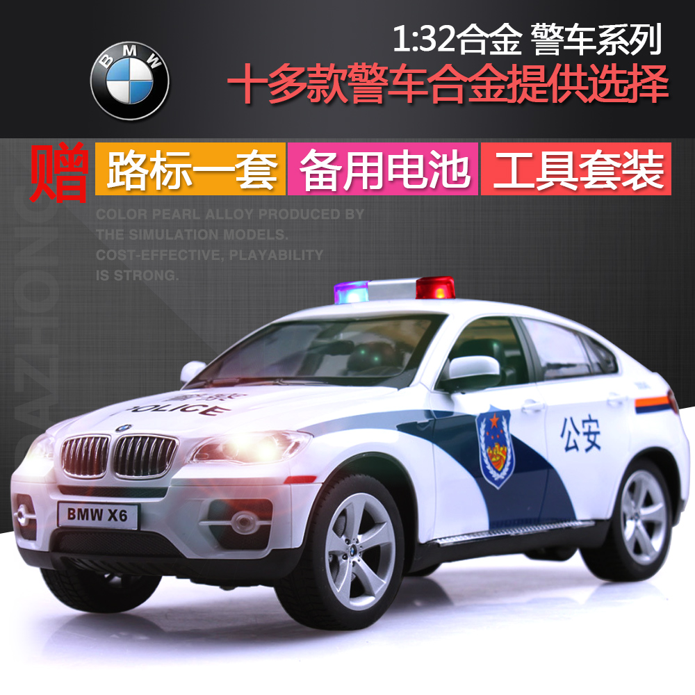Caipo simulation alloy car models x6 court police ambulance fire truck back of sound and light toy gift