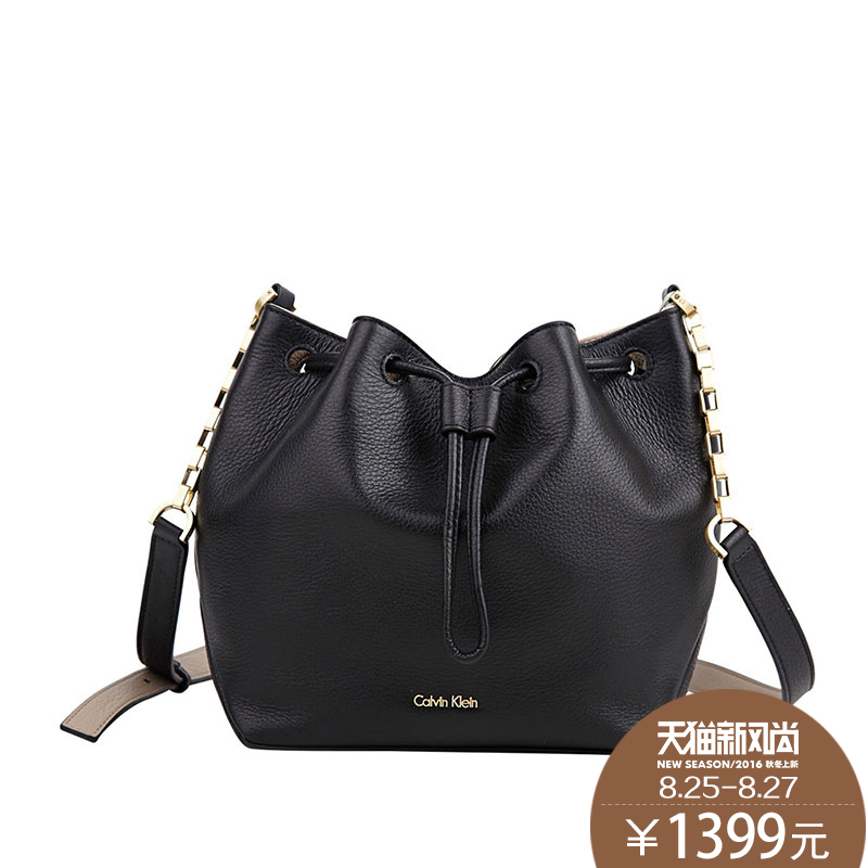 194cc0c55f Get Quotations · Calvin klein/calvin klein K60K601453 bucket shoulder bag  ladies fashion bags