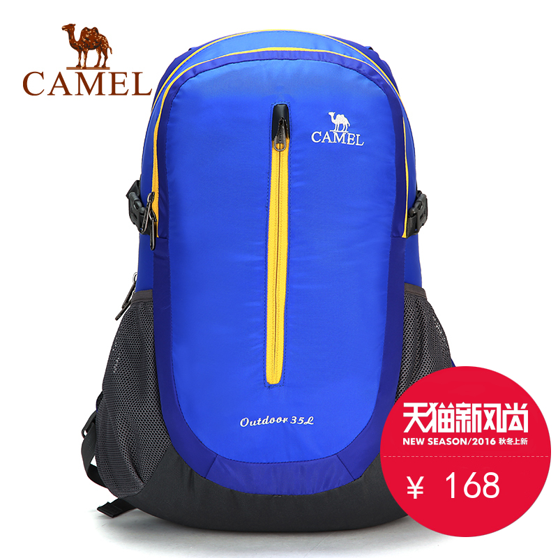 Camel camel outdoor backpack new mountaineering backpack camping bag hiking bag men and women