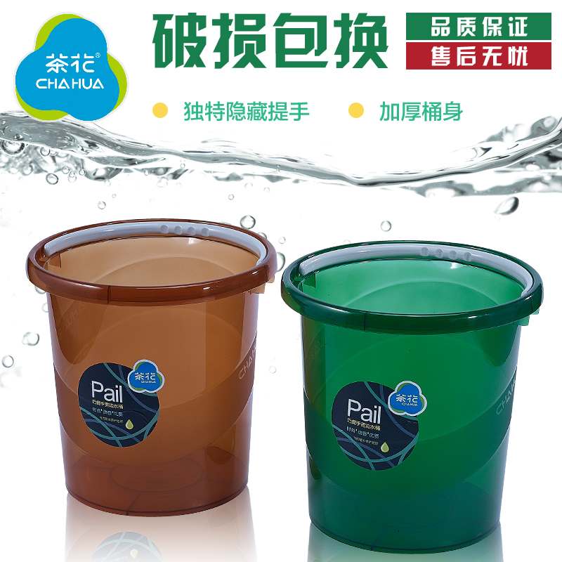 Camellia home health barrels thicker plastic bucket big bucket bucket mop bucket water bucket car wash bucket large storage tank barrels