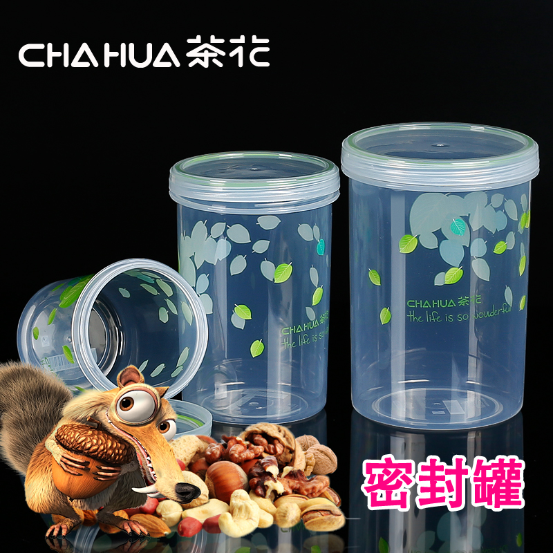 Camellia plastic milk cans sealed cans of coffee beans food grains and dried fruit zero food cans cans canister storage box