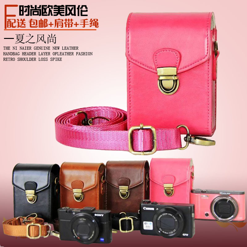 Camera bag canon g11 g12 g15 g16 g1x mark ii universal holster leather bag/leather purses