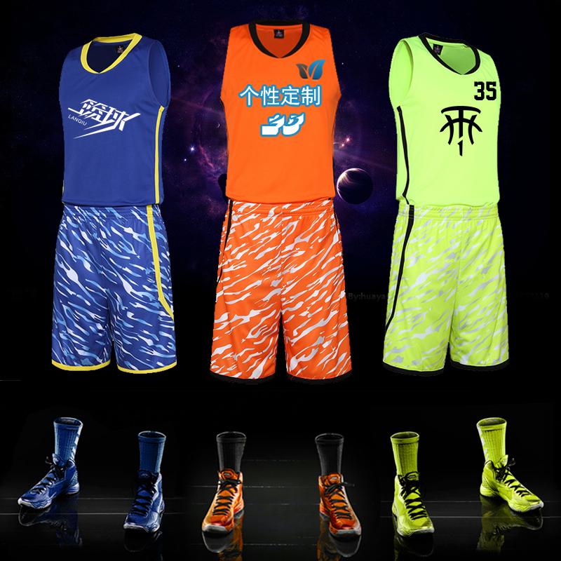 c37de9f32ed Camouflage basketball uniforms male basketball training combat uniforms  camouflage pants camouflage clothing basketball basketball uniforms custom