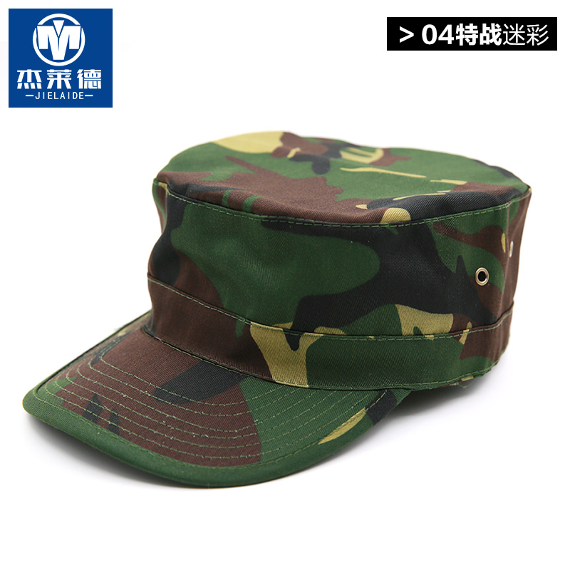 e9c6d55d Get Quotations · Camouflage cap military hat male military fans supplies  military fans camouflage cap for training military fans