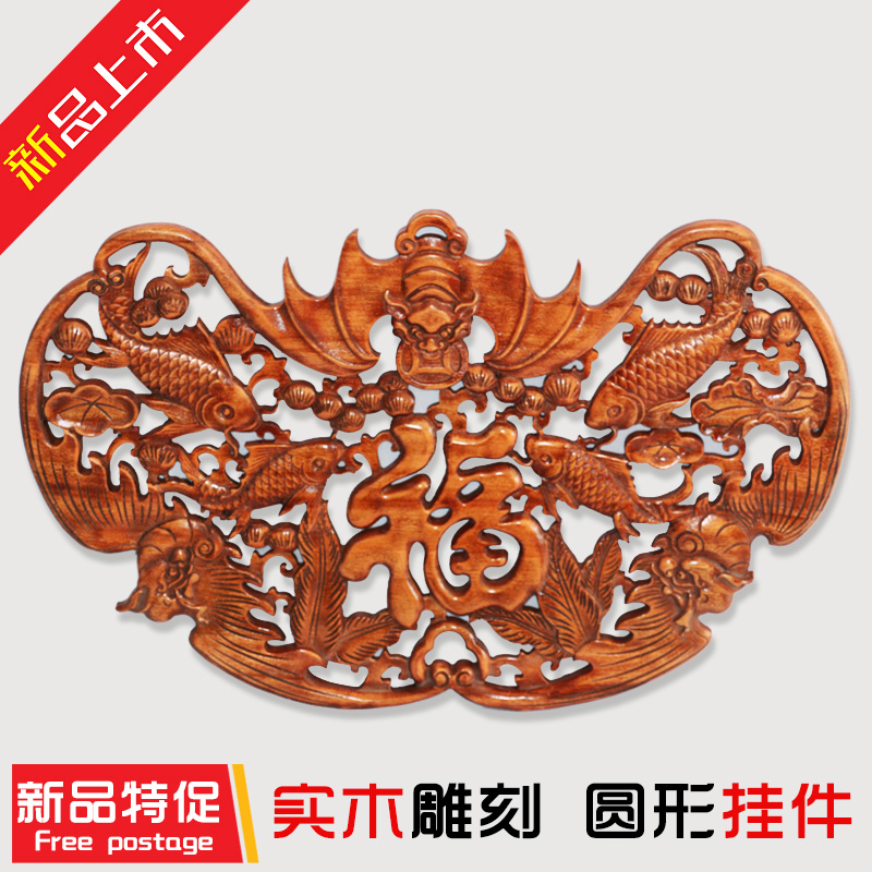 Camphor wood carving home decoration dongyang wood living room tv background wall entrance decorative wall hanging word blessing