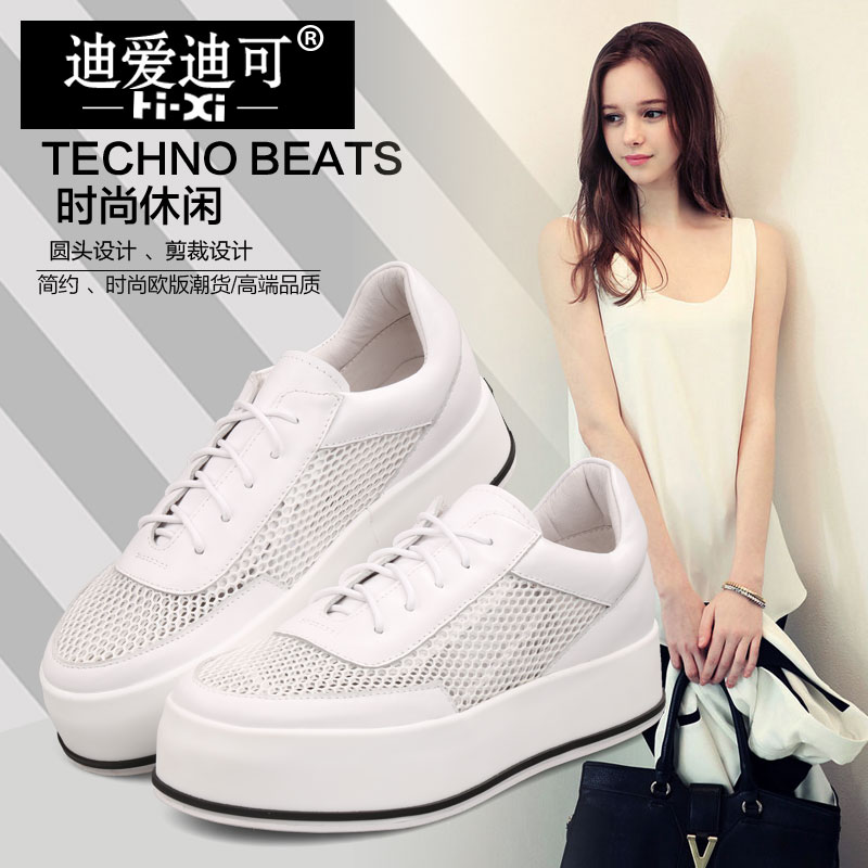 迪ç±è¿ªcan 2016 new thick crust reticularis shirtwaist at the end of sports shoes leather casual flat shoes comfortable shoes tide
