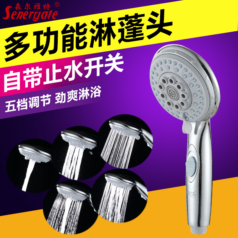 Can be adjusted bathroom showers with handheld showerhead shower pengtou rain water saving shower water heater single head accessory kit