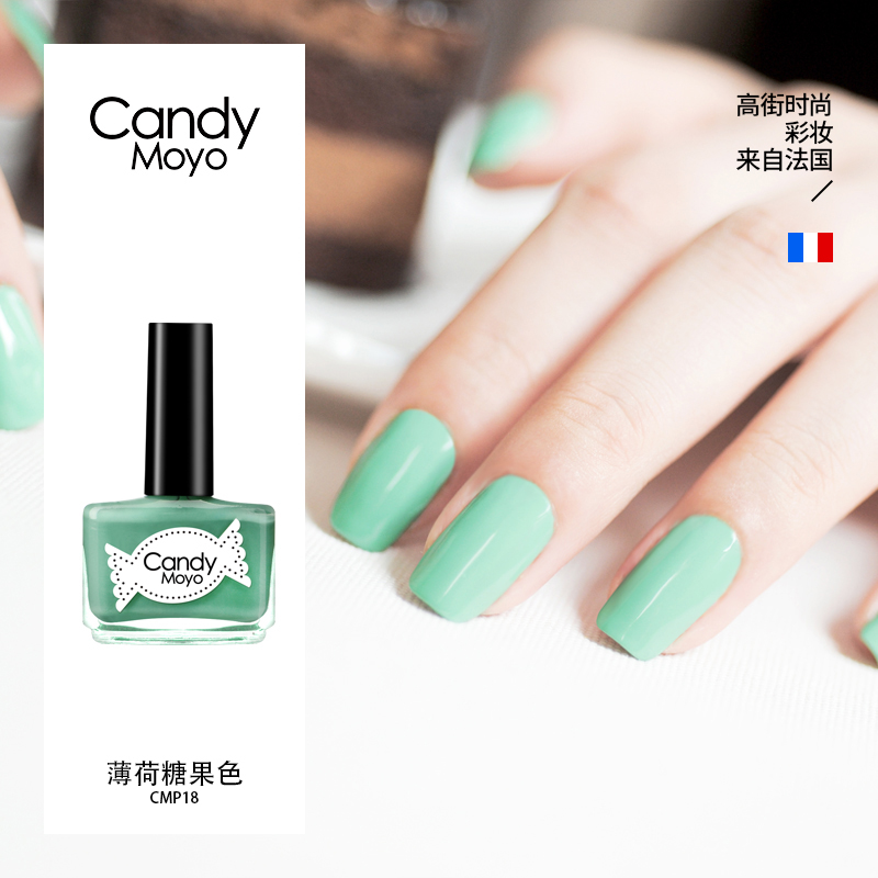Candy moyo candy color mint green environmental health nail polish french polish lasting jelly cmp18